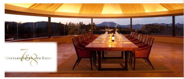 winery_dinners_vineyard78